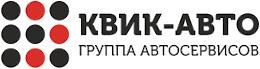 Картинка KvikAvto